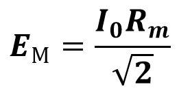формула эдс микрофона