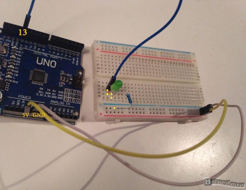 схема подключения мигающего светодиода Arduino UNO полярность
